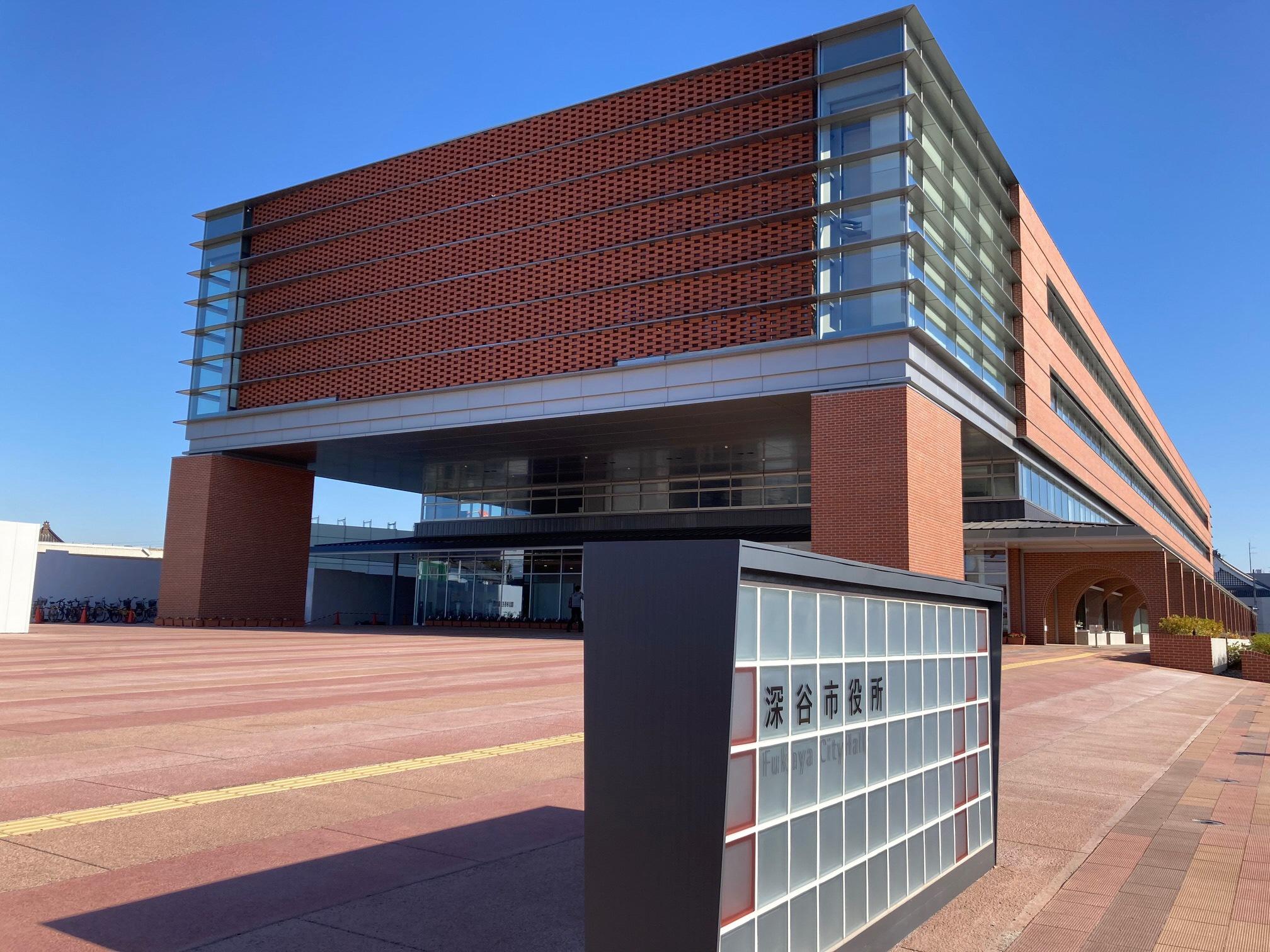 深谷市役所新庁舎(西側)
