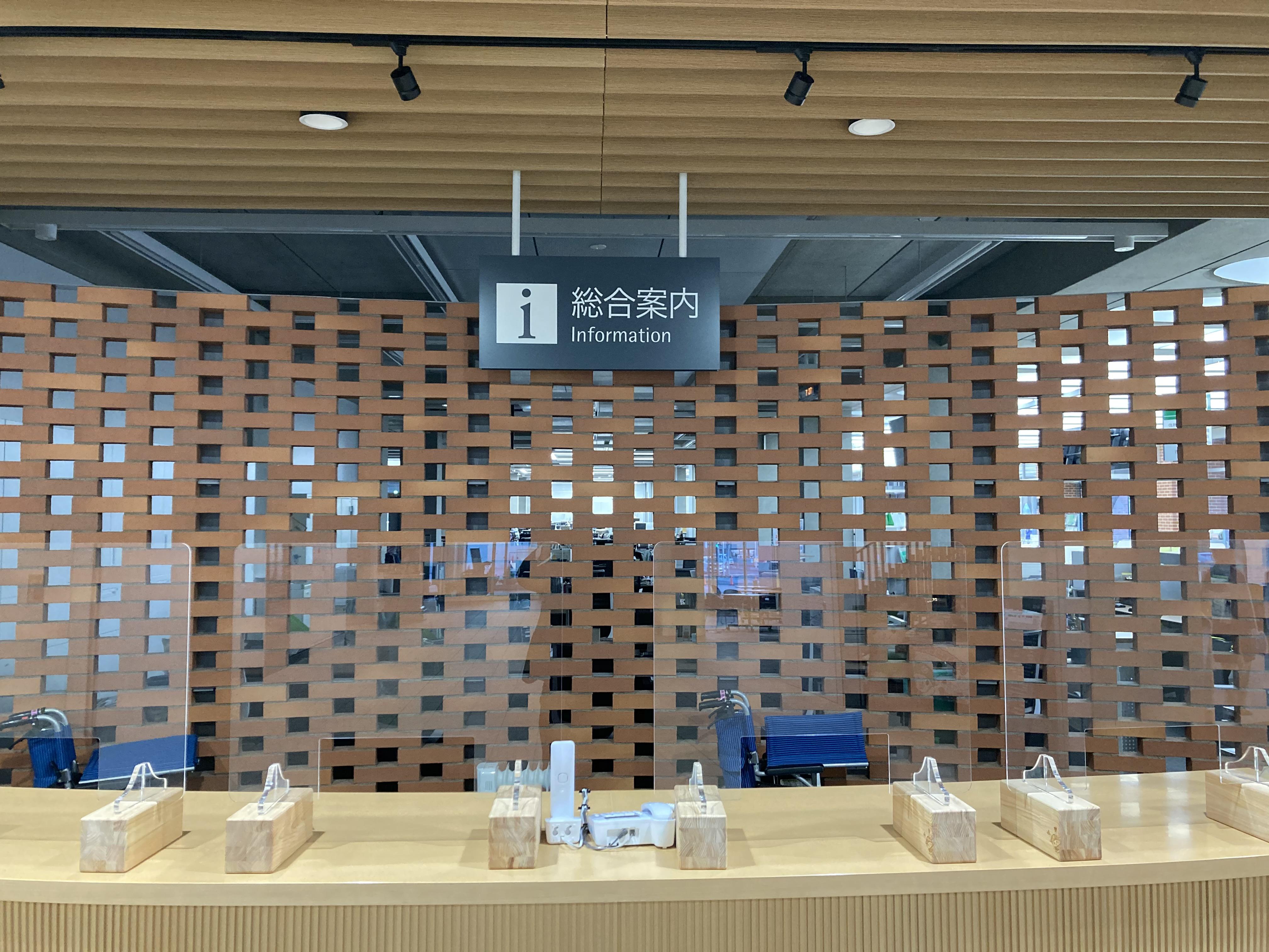 ユニバーサルデザインの深谷市役所新庁舎 総合案内
