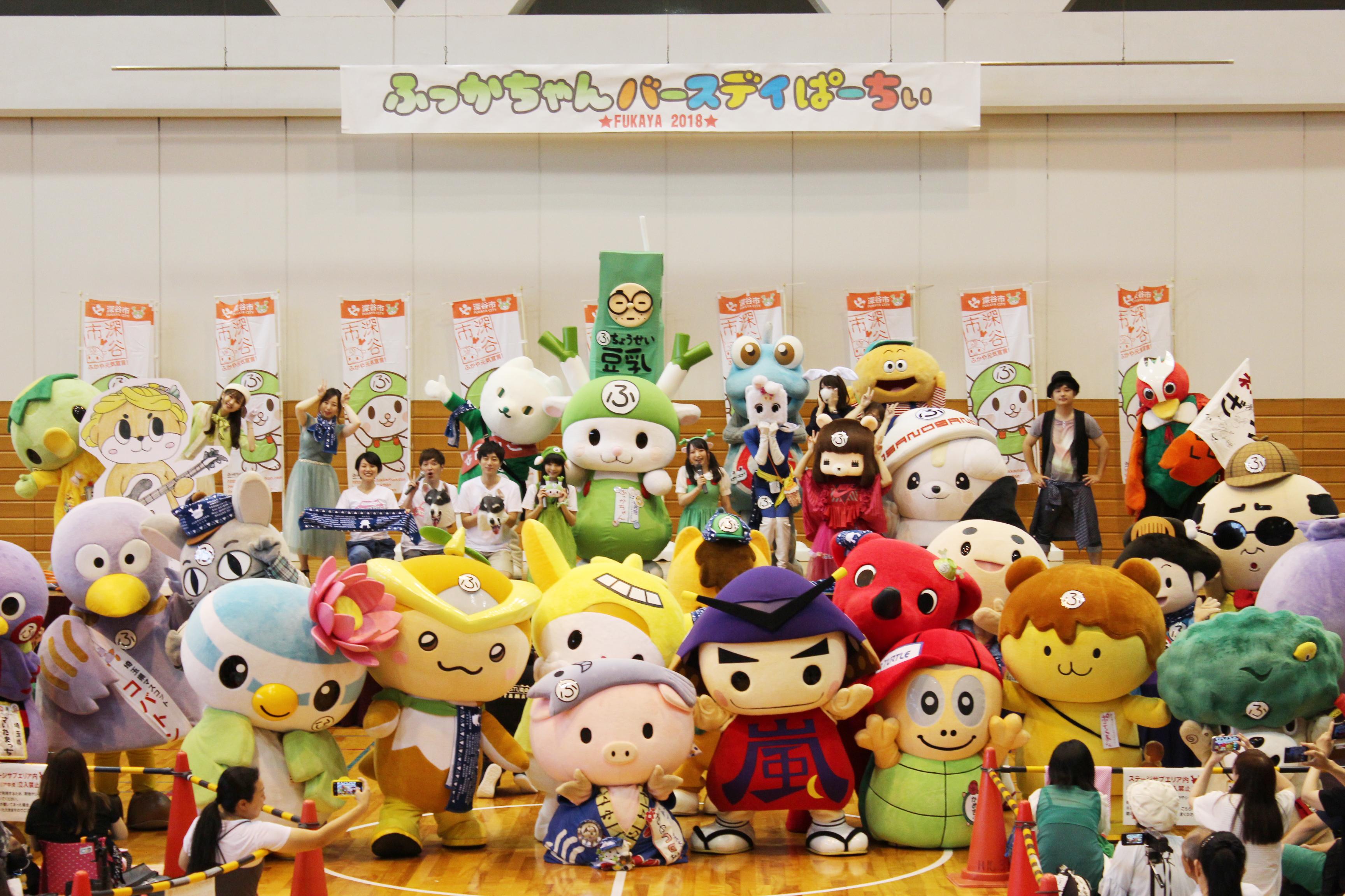 ふっかちゃんバースデイぱーちぃFUKAYA2018