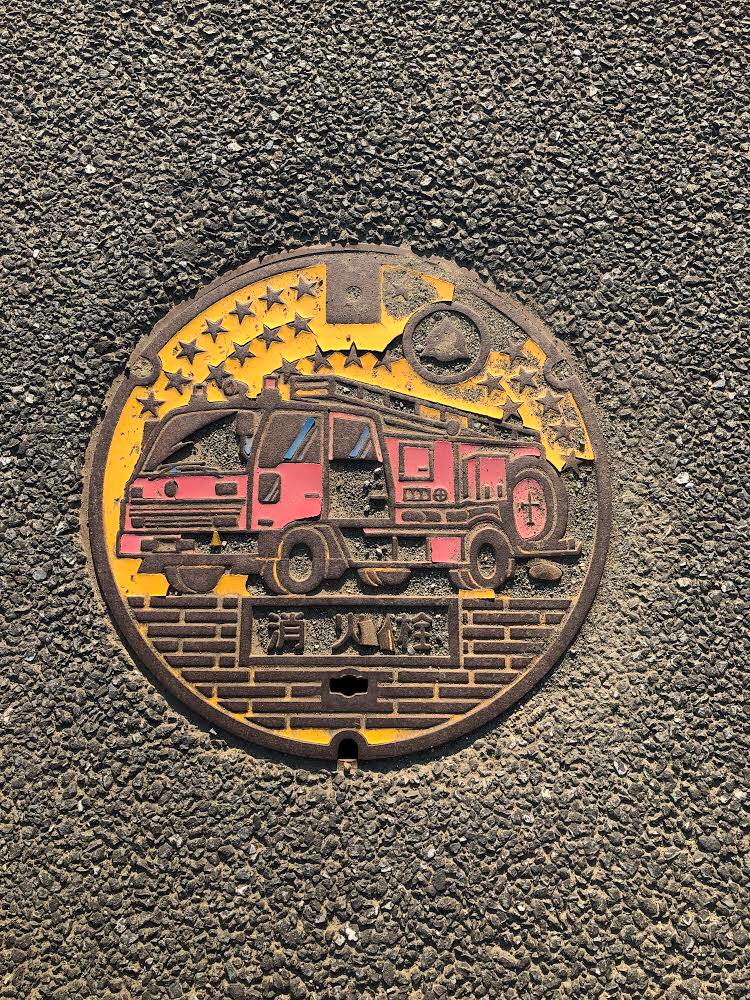 消防車マンホール