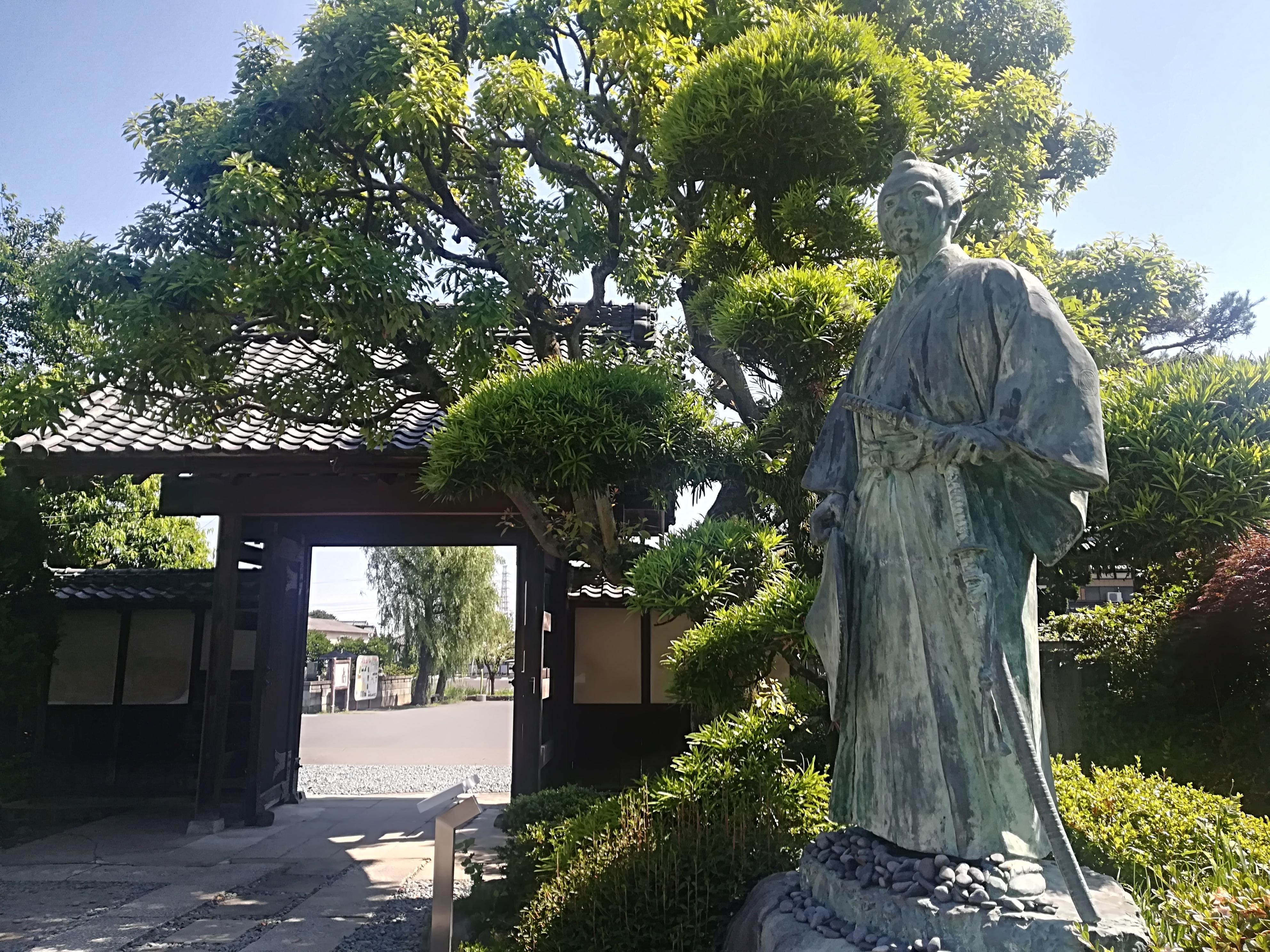 渋沢栄一翁生誕の地「中の家」