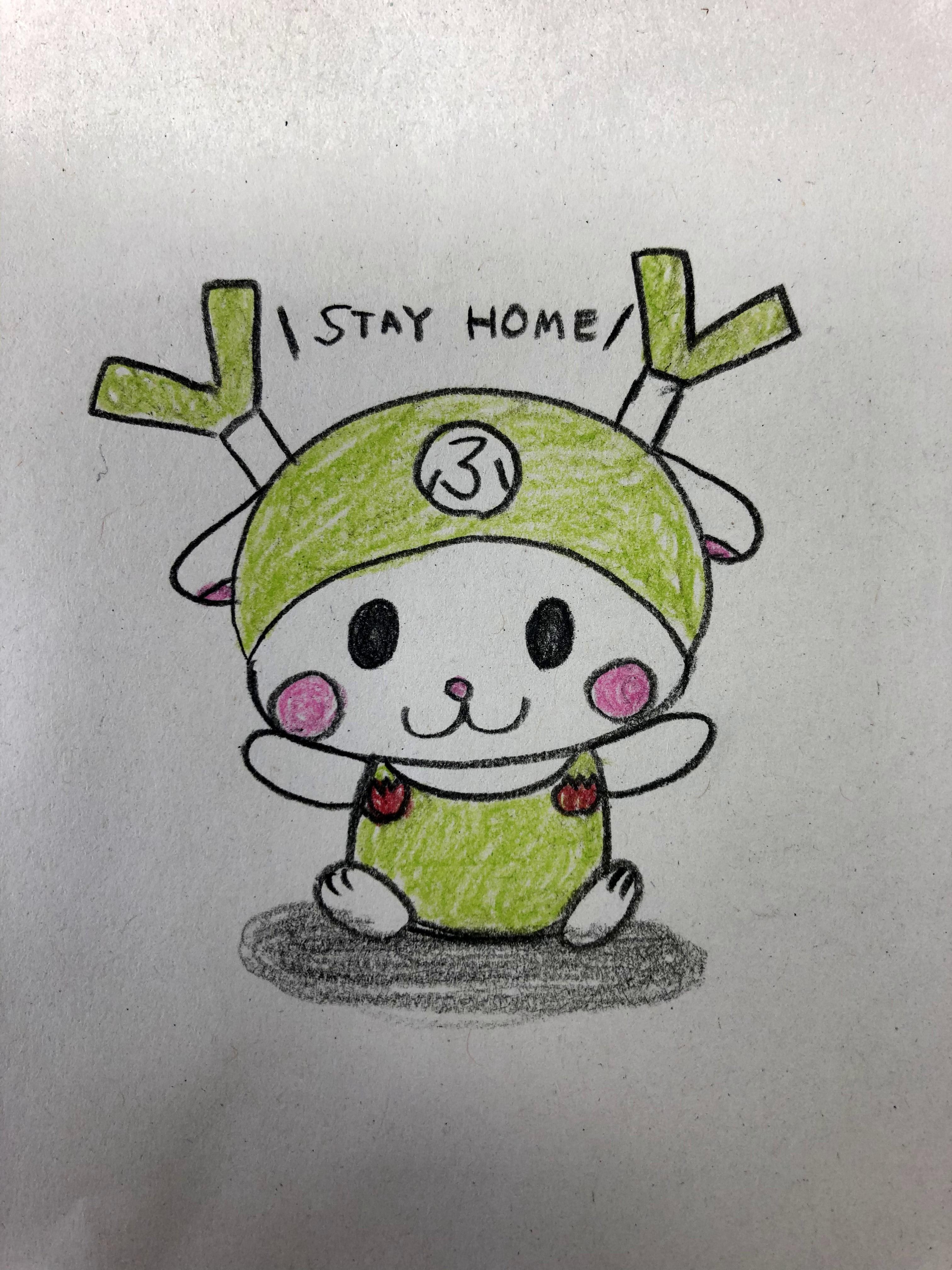STAY HOMEふっかちゃん