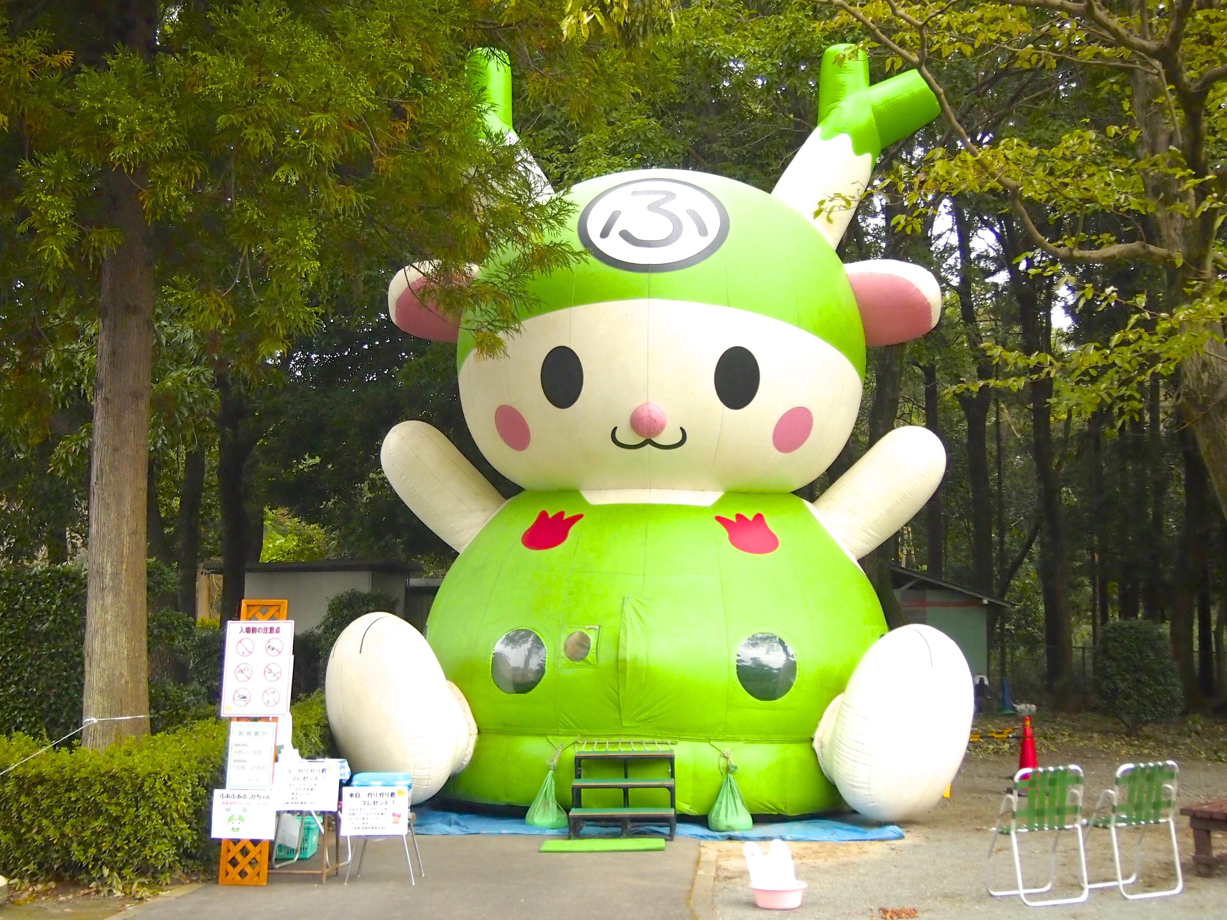 川本サングリーンパーク ふあふあふっかちゃん
