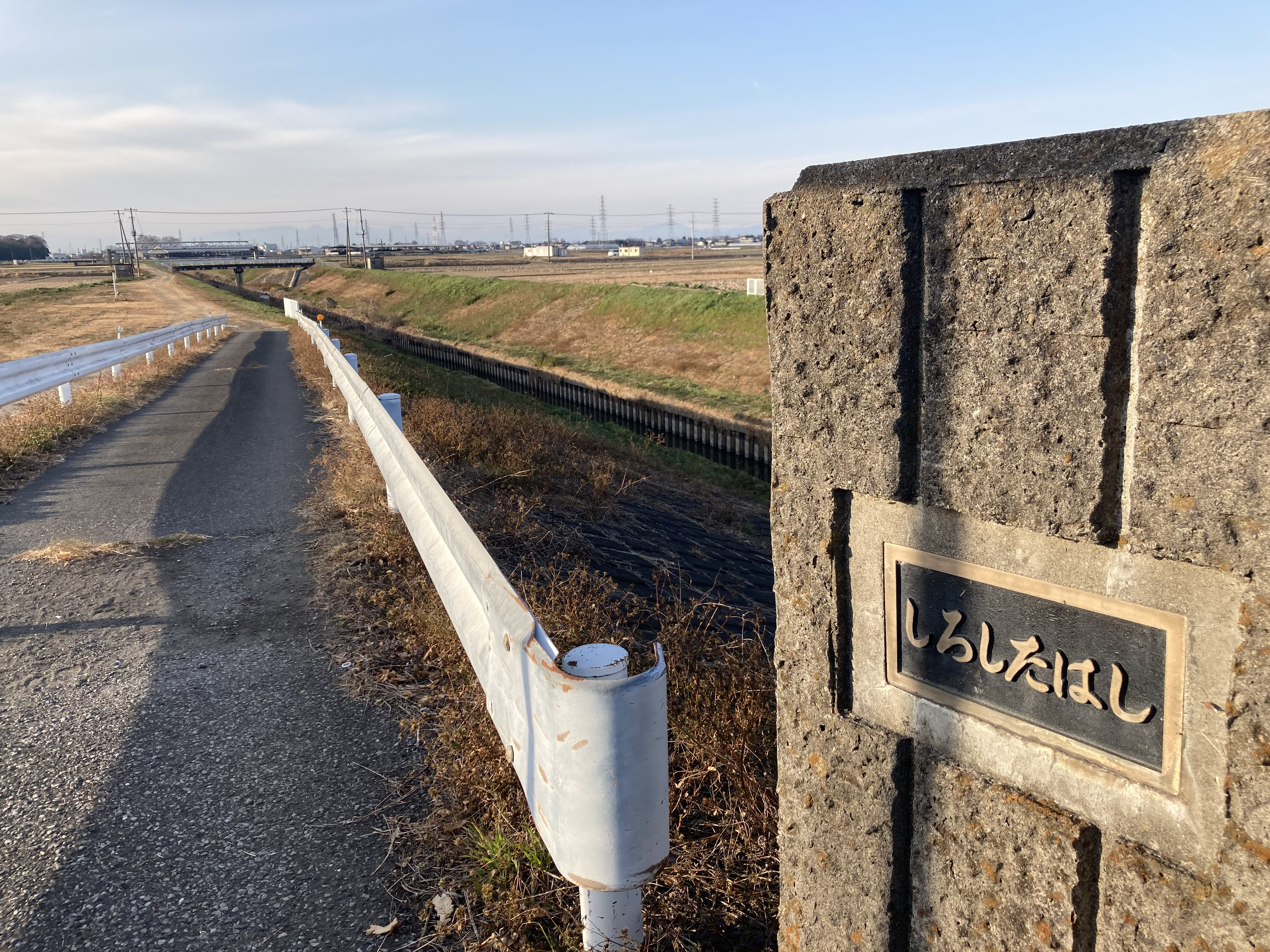 PR素材_12月 福川にかかる「しろしたはし」