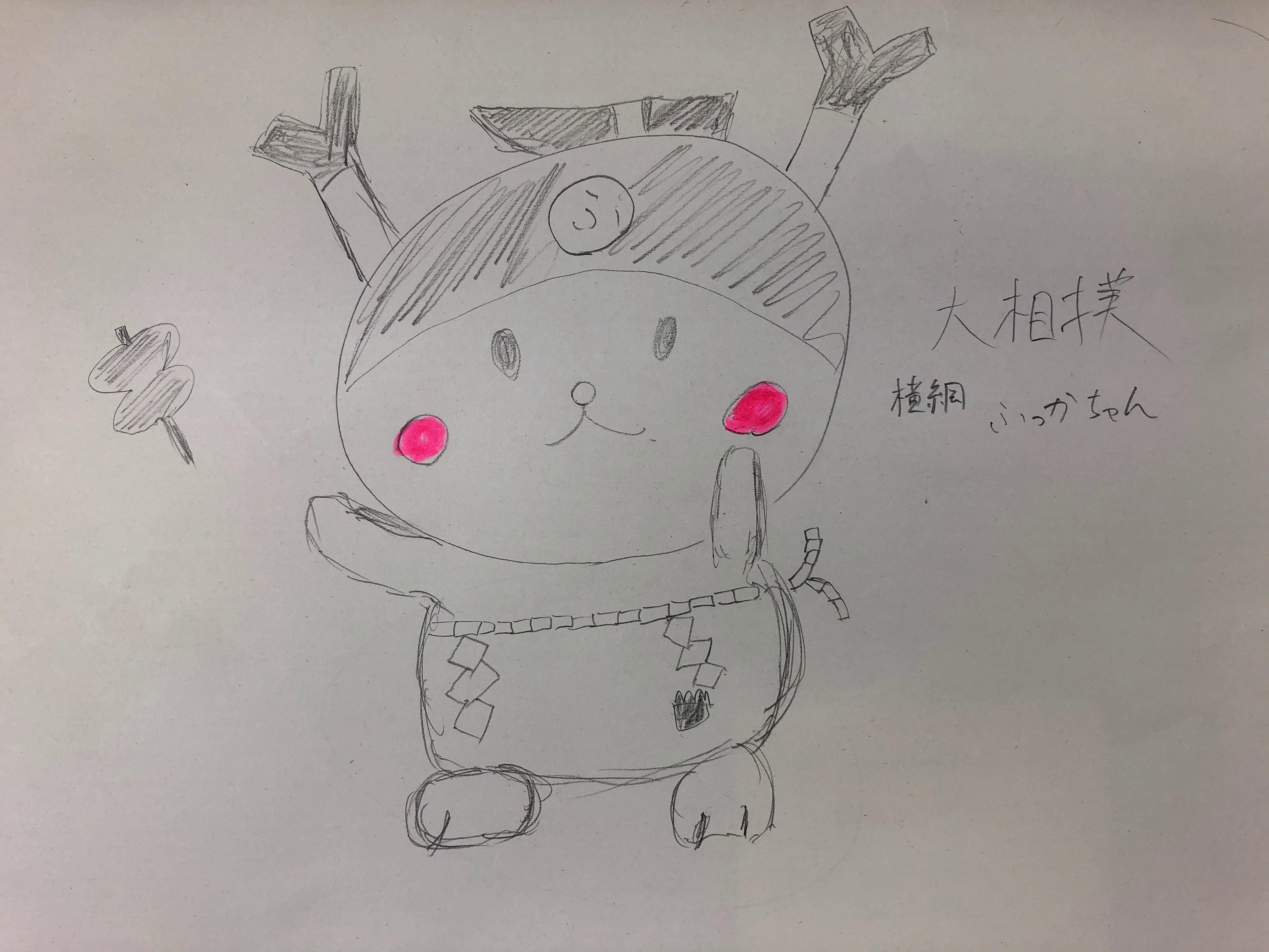 大相撲横綱ふっかちゃん