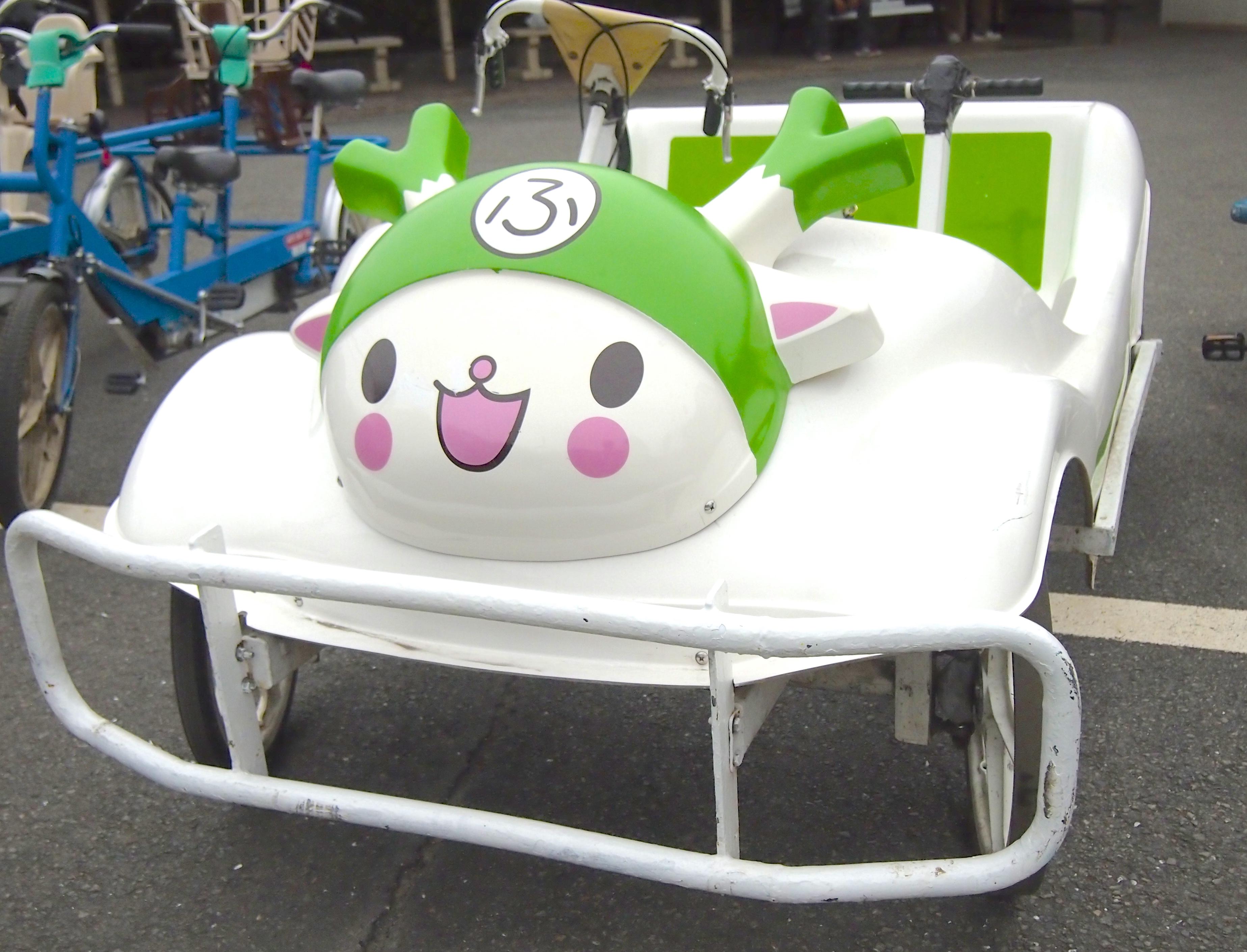川本サングリーンパーク 変形自転車
