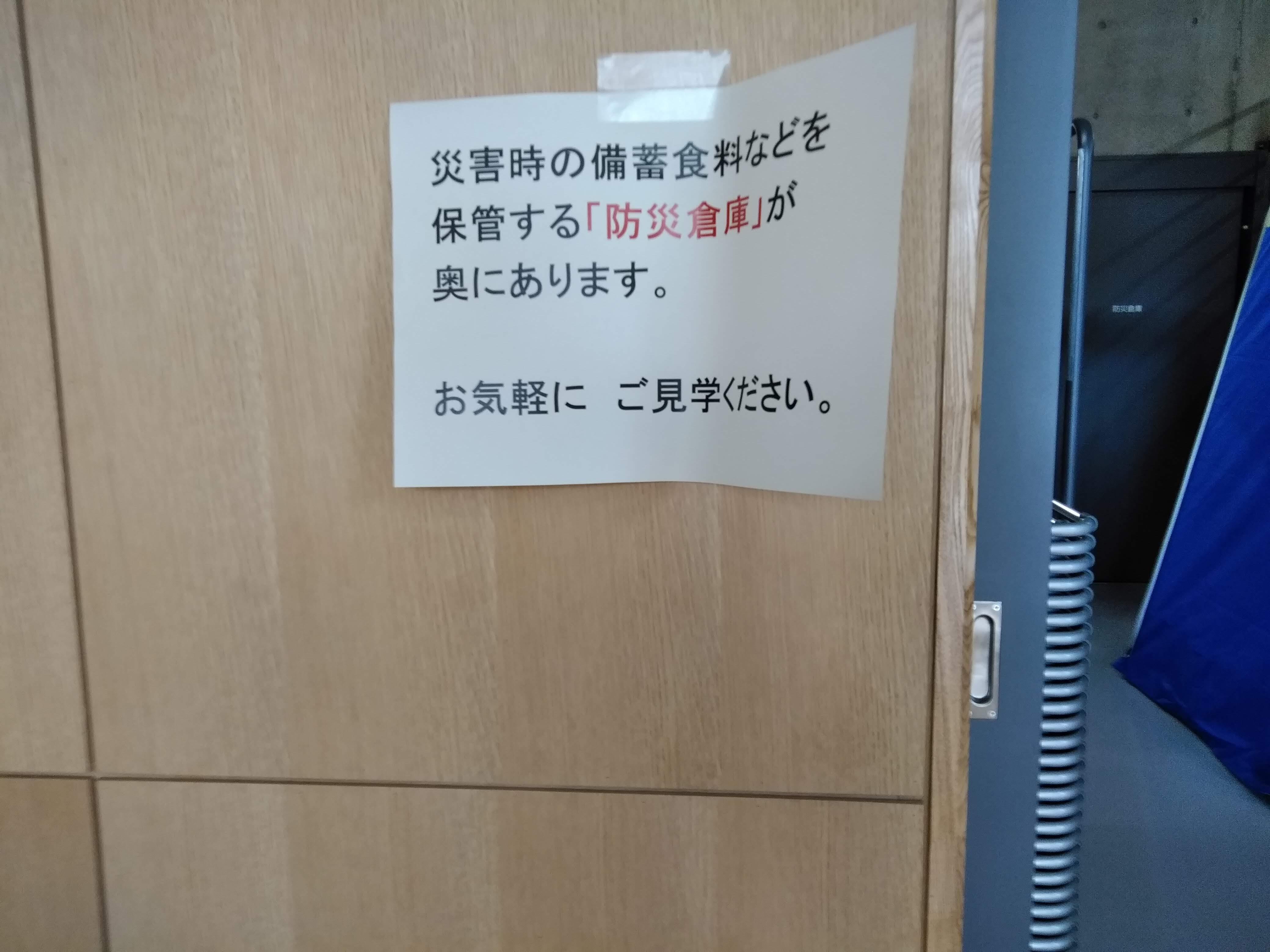 【祝】岡部学習センター・岡部公民館・岡部図書館・岡部総合支所 内覧会 体育館の中に…