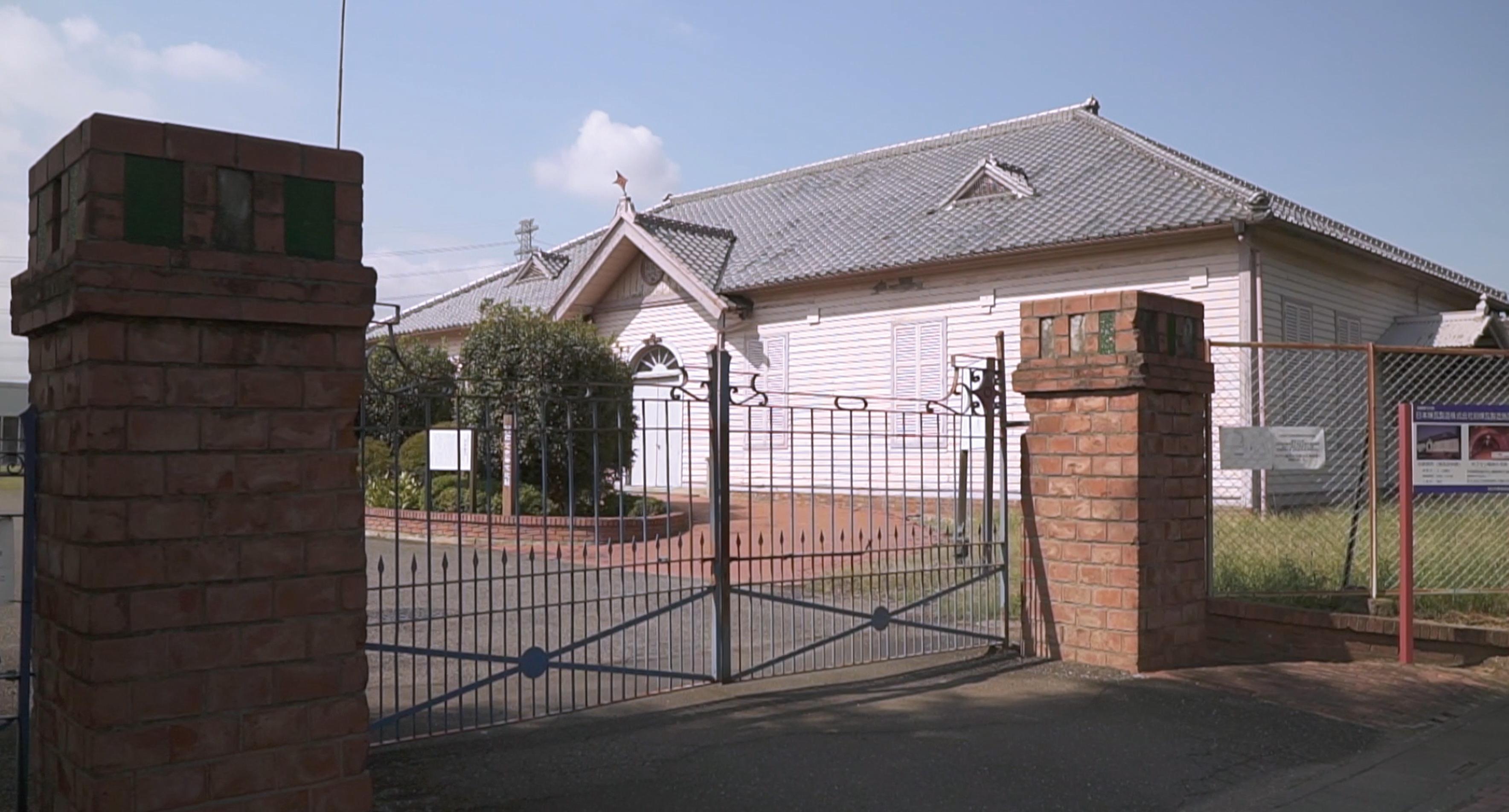 煉瓦史料館
