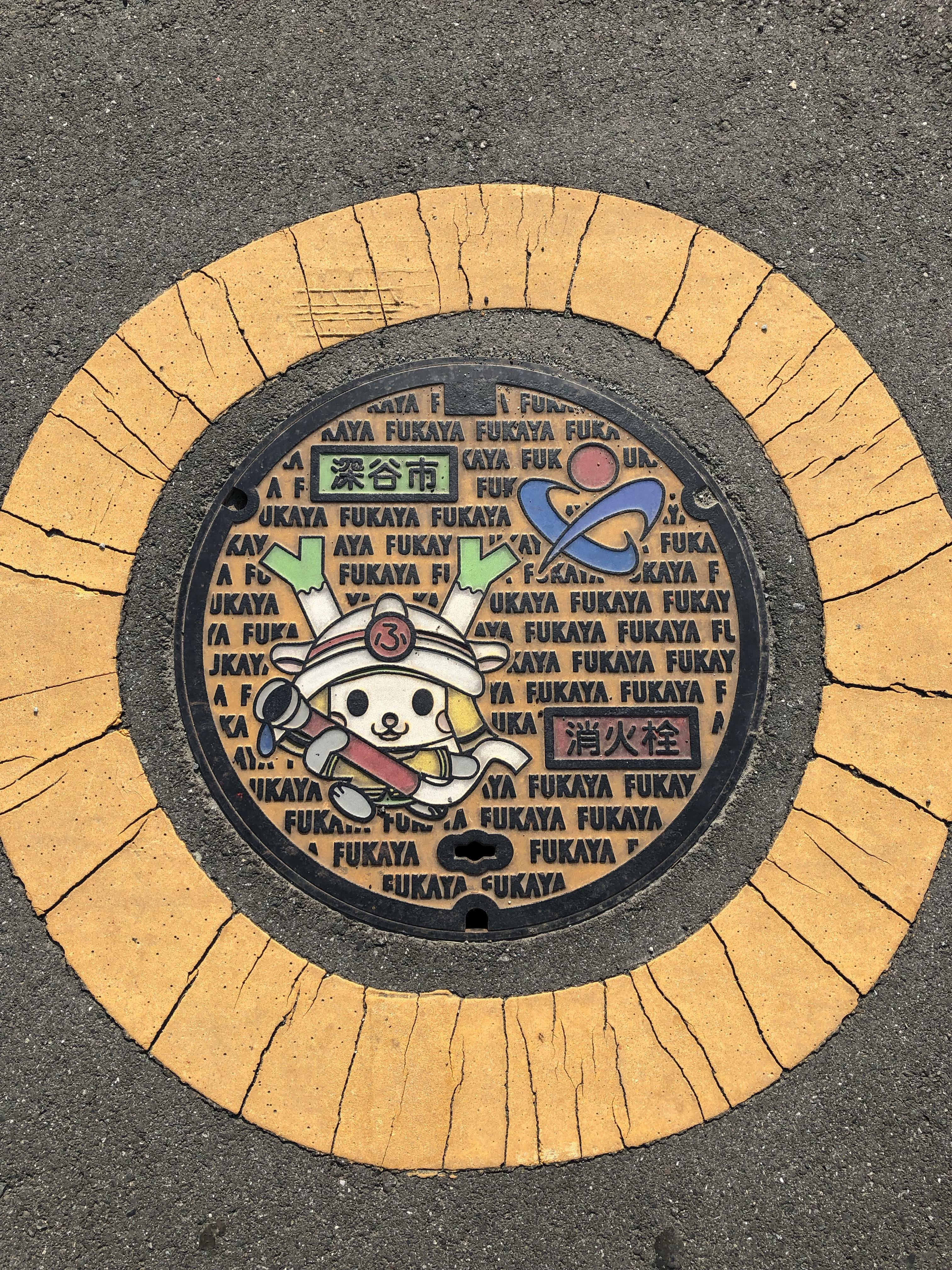 ふっかちゃんマンホール(カフェ花見付近)