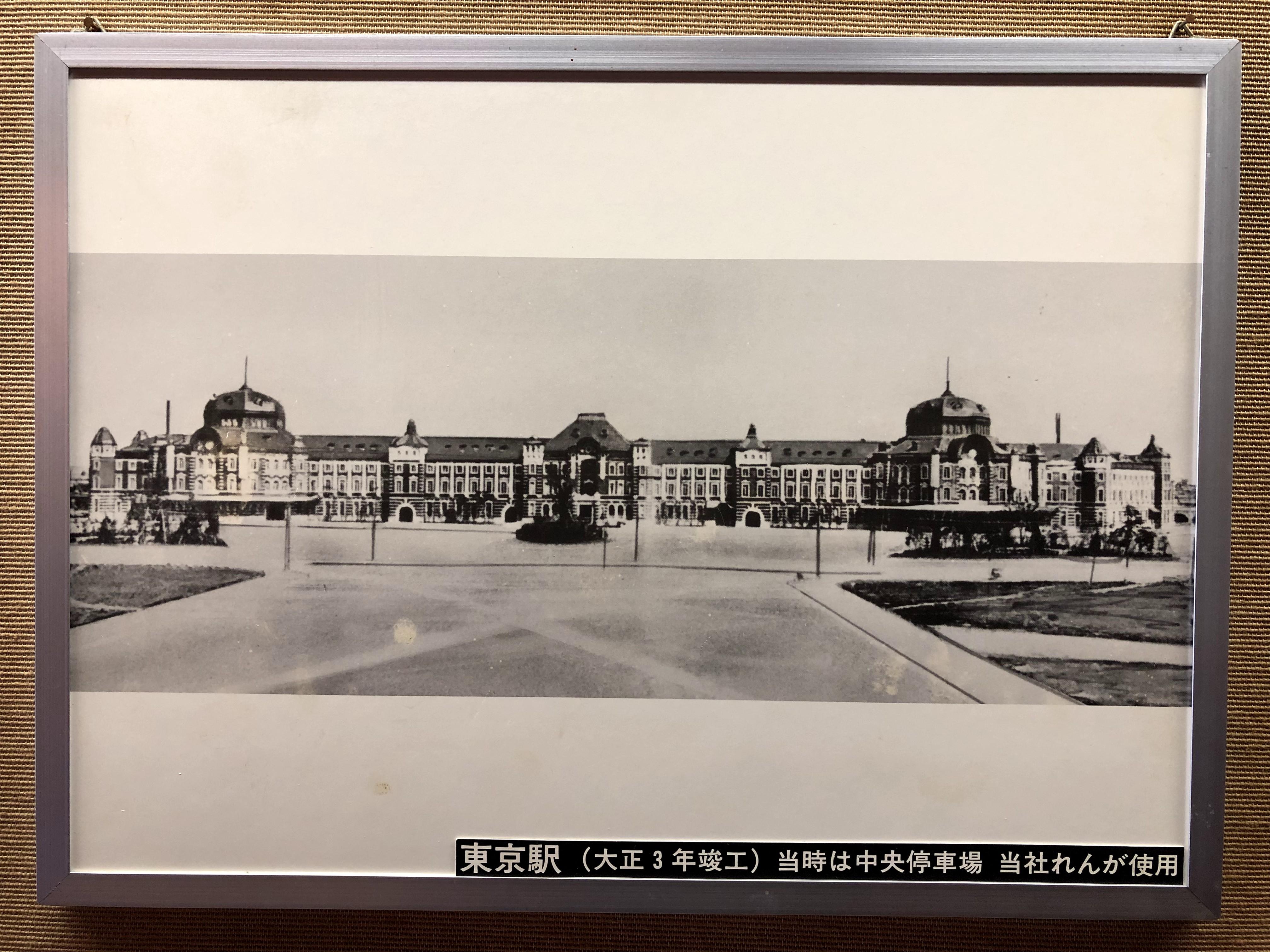 深谷で製作された「れんが」が東京駅に