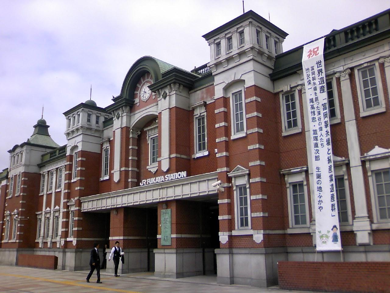 東京駅と一緒?!