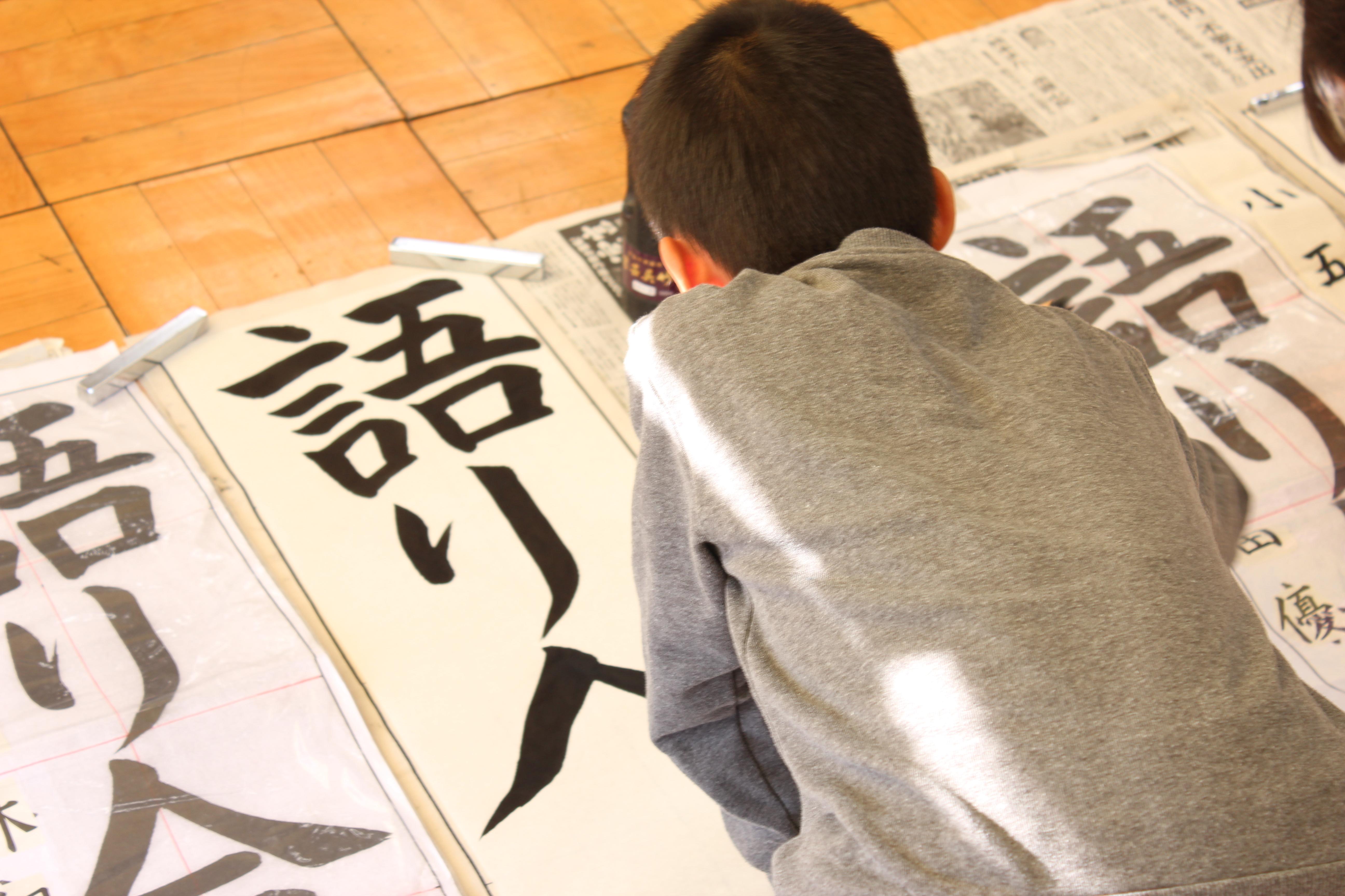 書き初め代表練習会 岡部小学校