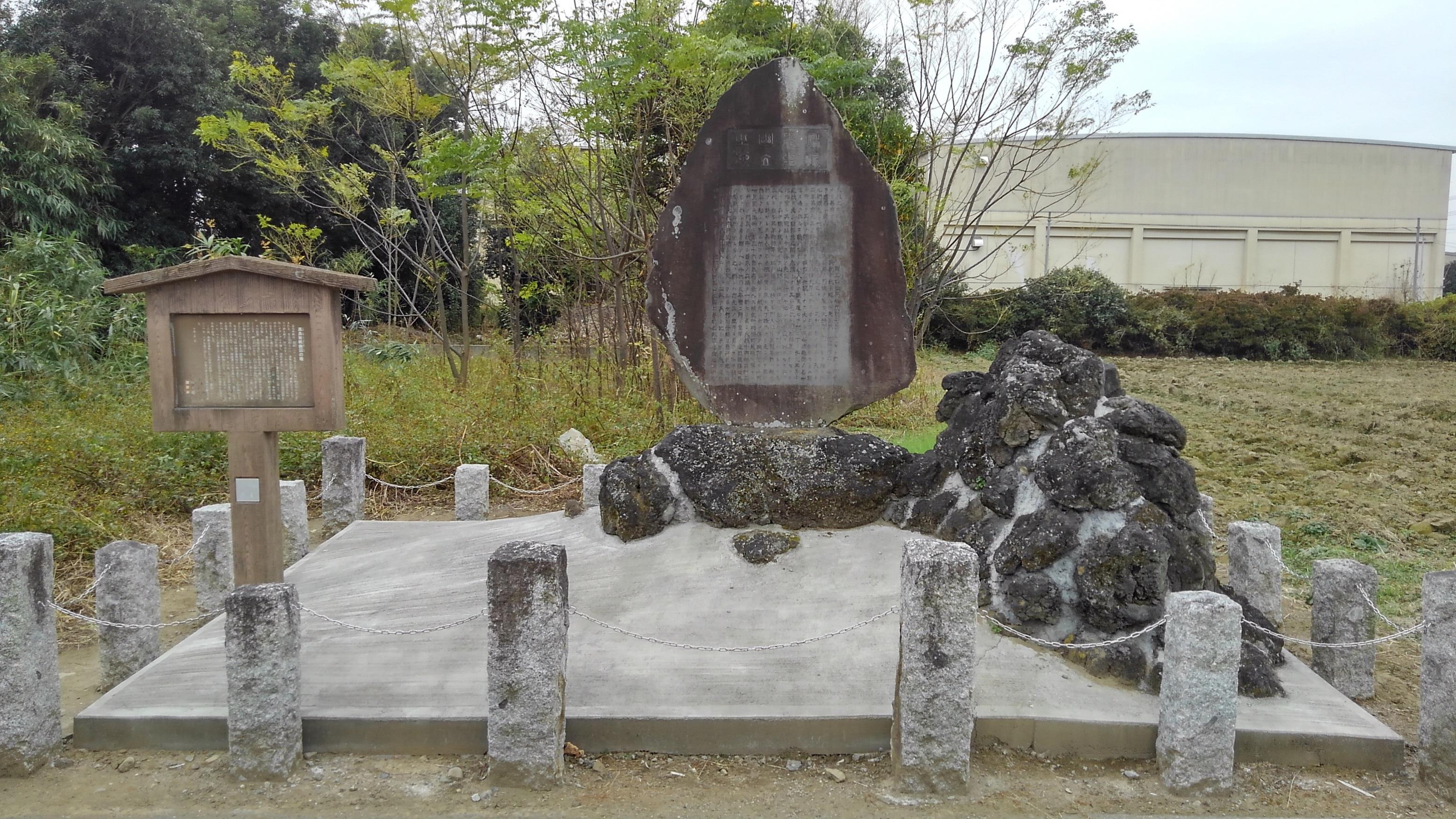 岡部藩陣屋跡(高島秋帆幽囚の地)
